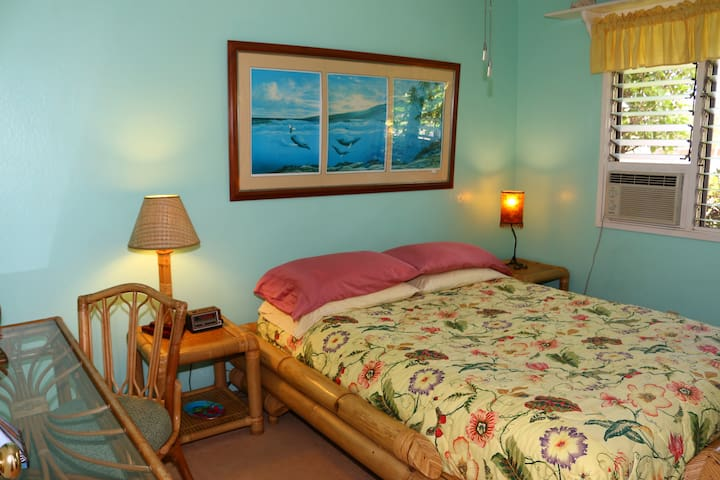 Tropical Guest Room - Lahaina - Guesthouse