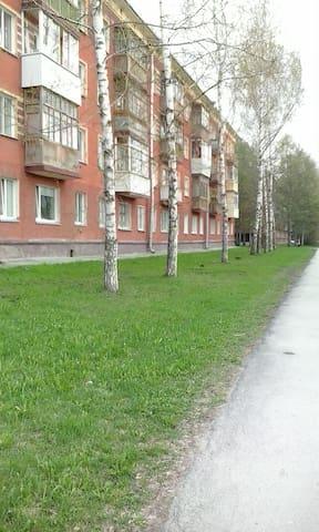 Эконом вариант в Академгородке - Novosibirsk - Lägenhet