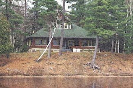 Relax & Rejuvenate on Raquette Lake - Raquette Lake - Hus
