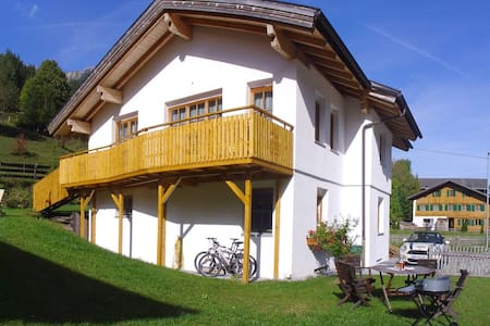 Großzügige Ferienwohnung mit Arlberg-Anbindung! - Hägerau - Byt