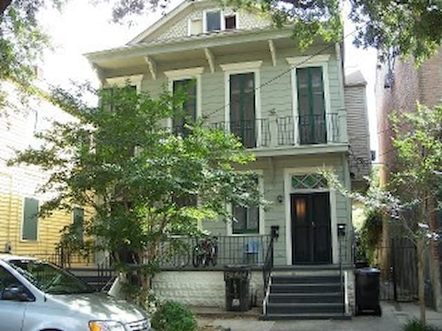 MardiGras rental Private.Close.Fun - New Orleans - Byt