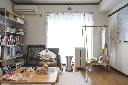 アートな部屋☆Disney☆浦安駅近☆wifi☆女性2名orカップル - Urayasu-shi - Apartamento