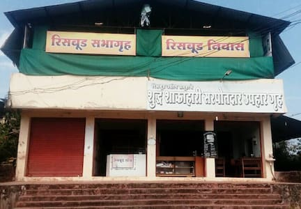 Risbud Lodge near Ratnagiri Railway station
