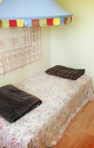 이태원리버뷰: Itaewon Riverview Guestroom - Yongsan-gu - House