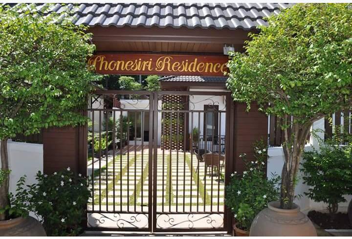 Phonesiri Residence -Service Apartment-Vientiane