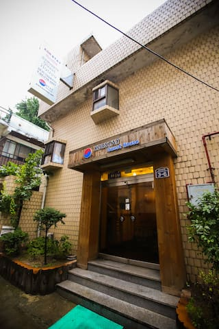 KORSTAY GUEST HOUSE! 1MIN FROM SUBWAY.PRIVATE BATH