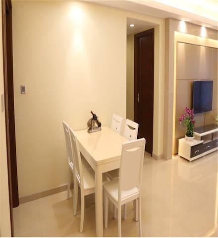 常州哎哎舒适公寓 - Changzhou Shi - Appartement
