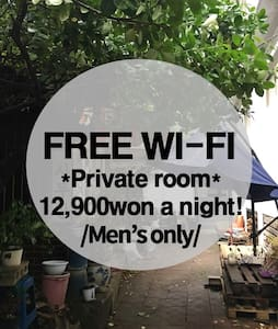 [Men's only] private room 12,900won a night#1 - House