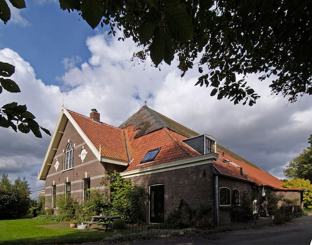 Farmhouse in orchard near keukenhof - Lisserbroek