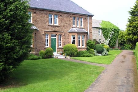 Hay Farm House, tranquil spacious Twin en-suite - Northumberland