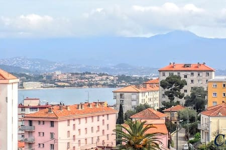Holidays In Aiacciu - 阿雅克肖(Ajaccio) - 公寓