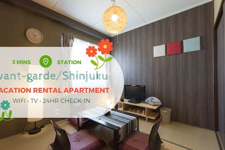 Avant-garde home in Shinjuku w/WiFi - Apartment