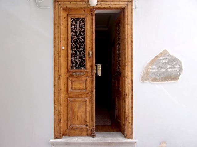 Nice neoclassic home, center Syros - Ermoupoli - Apartment