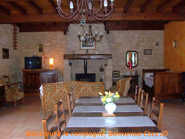 """""""La grange de Josy"""" chambre d'hôtes - Saint-Médard-d'Excideuil - บ้าน"""