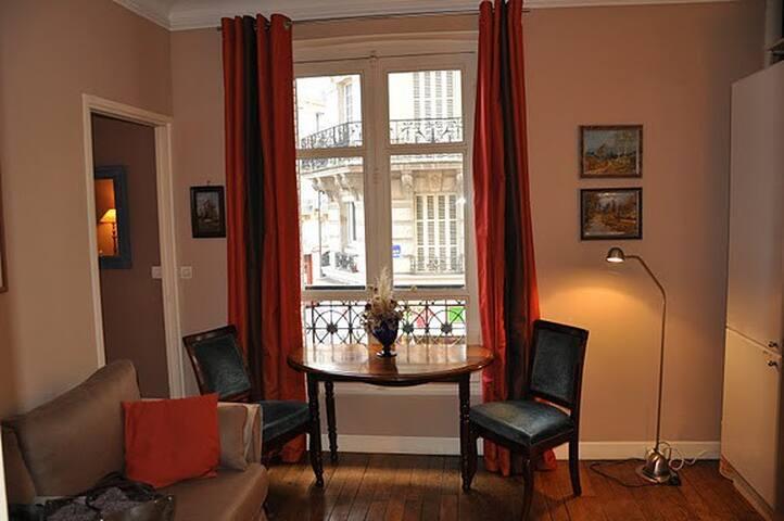 Latin Quarter Cozy 1bdrm sleeps 3 - Paris - Wohnung