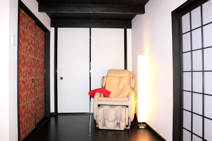 100y AKANEYA Near Kyoto Sta, MassageChair+FreeWiFi