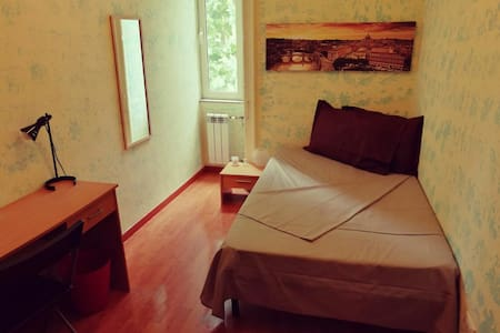 Holiday Room Colosseo - Rome