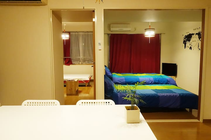 Cozy spacious room! w/ Free WiFi - Toshima-ku - Flat