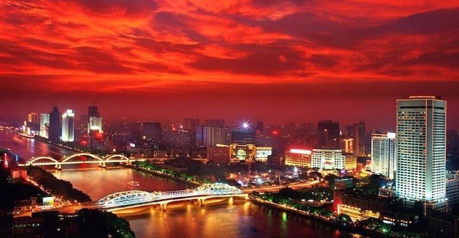 Downtown Metroside Room + Breakfast - Guangzhou Shi - Bed & Breakfast