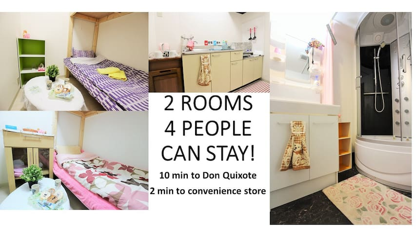 4people available★Perfect location in YOKOHAMA!