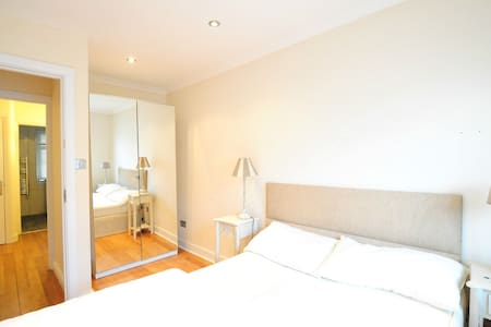82 - Cosy Double Room in 4 Bed Flat - London - Apartment