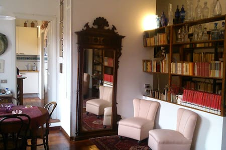 Cozy apart in the center of Rome - 罗马