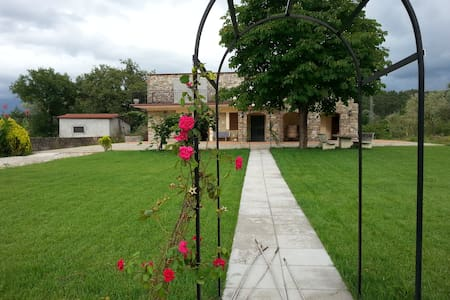 Appartamento Enotria - Castelnuovo Cilento - Flat