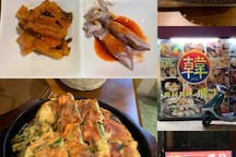 距离泉佐野车站200米一家韩国家庭料理店