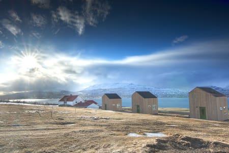 Three new small houses - Акюрейри