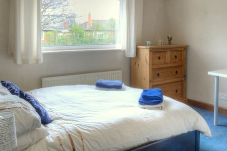 Double w/breakfast, Airport pickup, Tram nearby - Manchester - Maison