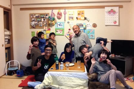 Enjoy JPN life together! DBL room - Leilighet