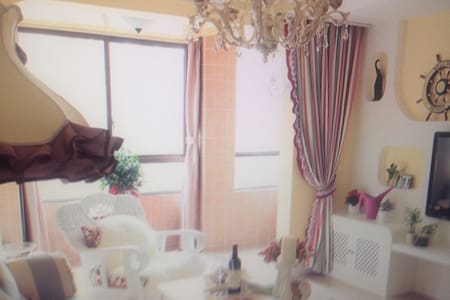 Theme apartment - PT - 公寓