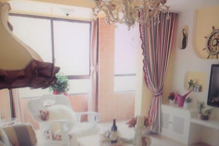 Theme apartment - PT - Квартира