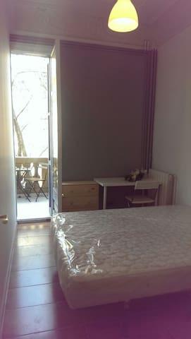 DOUBLE ROOM BARCELONA CENTER DIAGONAL - Barcelone - Maison