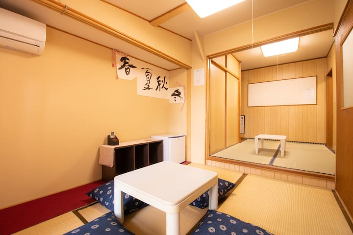 """COCORO """" Japanese style small House with tatami"""""""