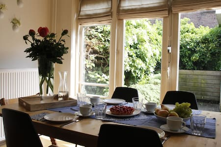 Comfortable family house near Amsterdam - Amstelveen