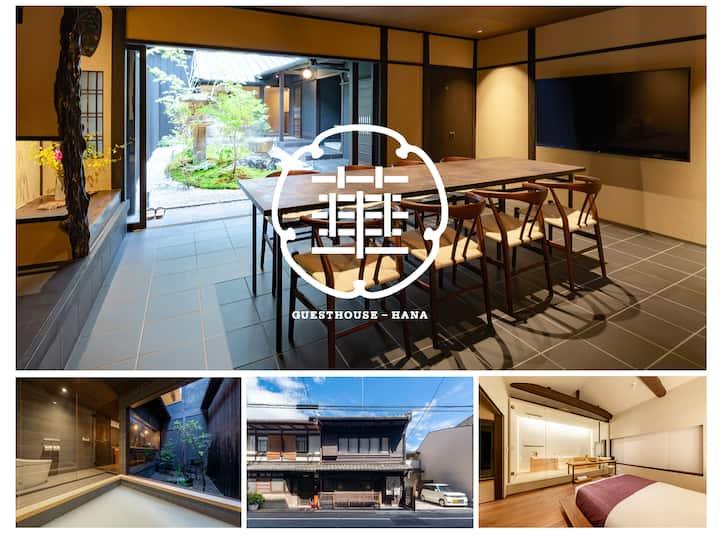 Guesthouse-Hana・Harmony Villa