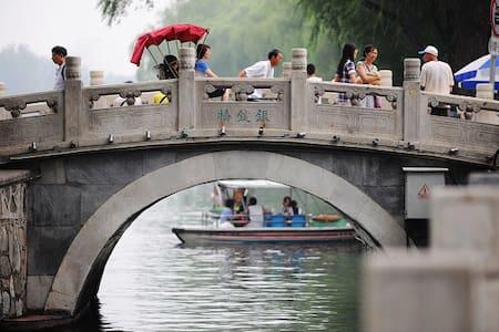 Beijing Hutong Houhai  Yard MINI HOUSE - Пекин