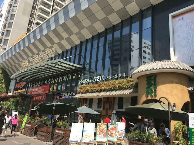 淡水区中心,近高速,商业街,交通娱乐便利,地标公寓 - 惠州市惠阳区淡水镇