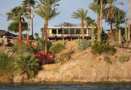 Newly Remodeled Vista Del Rio Home