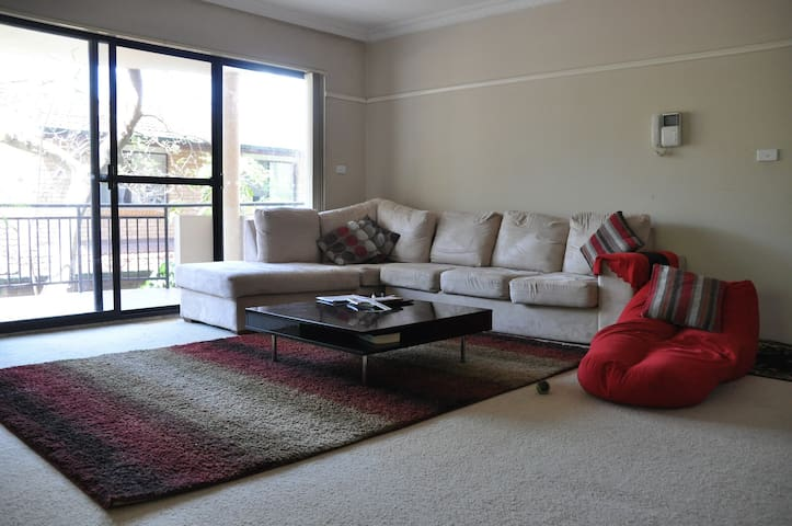 Spacious apartment - Nth Parramatta - North Parramatta - Wohnung