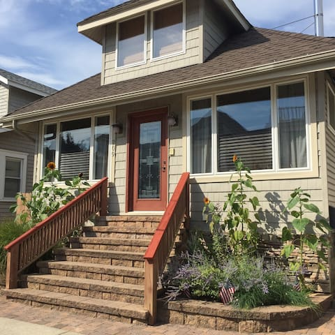 Beautiful Family Vacation Home Pet Friendly! - Wildwood - House
