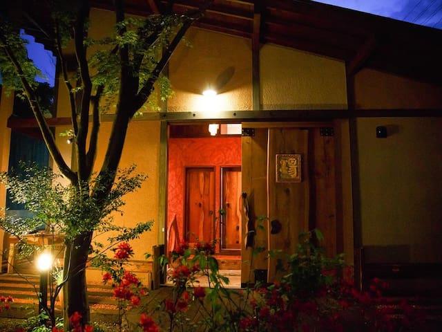 Akari no Yado Villa Rivage /Twin Room+Breakfast