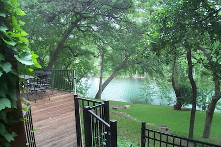 Gruene River Home and Cottage on the Guadalupe!