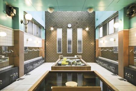 ①Unique Sento Apartment in Asakusa - Taitō-ku