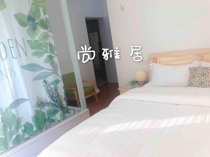 【尚雅居】江景房A~火车站旁/环境优越/温馨舒适一居室