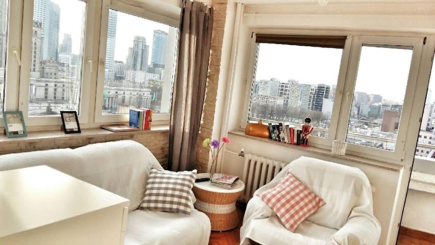 The best view in the city center. - Warszawa - Apartamento