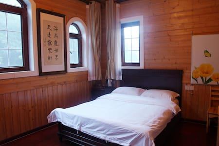 平谷熊南路山水田园欧式别墅大床间北楼2201 - Pequim