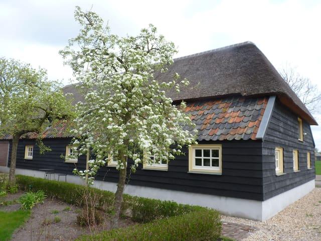 Unieke locatie in de Maashorst - Zeeland - บ้าน