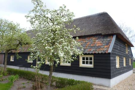 Unieke locatie in de Maashorst - Zeeland - House